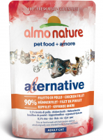 Almo Nature Alternative Chicken Fillet  55 g