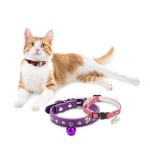 Colliers achat en ligne pas cher pour votre Chat