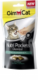 GimCat Nutri Pockets Dental 60 g economico