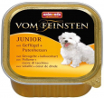 Animonda Vom Feinsten Junior Poultry & Turkey hearts  150 g