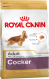 Royal Canin Breed Health Nutrition Cocker Adult  12 kg