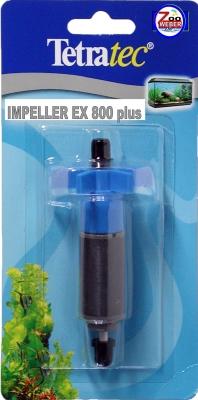 Tetra EX 800 Plus Impeller EX 800 Plus