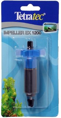 Tetra Impeller Ex 1200 Plus For Tetra Ex 100 Plus