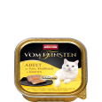 Animonda Vom Feinsten Adult with Turkey, Beef and Carrot  100 g