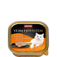Animonda Vom Feinsten Adult with Chicken, Beef and Carrot 100 g