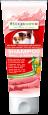 Shampoo Small and Sensitive for Dog  van Bogacare