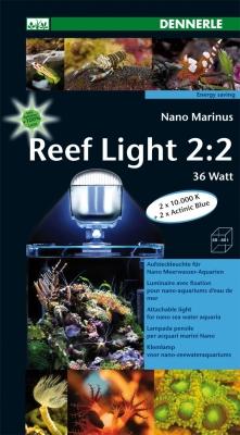 Dennerle Nano Marinus ReefLight 36 W