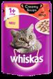 Produkty často nakoupené spolu s Whiskas Creamy Soups s hovězím v krémové omáčce