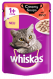 Creamy Soups with Beef in sauce 85 g van Whiskas EAN 4770608254483