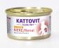 Niere/Renal mit Huhn 85 g von Kattovit Feline Diet EAN 4000158770462