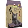 GranataPet Symphony No.1 Tuna  400 g