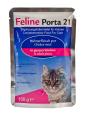 Feline Porta 21 Hühnerfleisch pur in ganzen Stücken billig bestellen