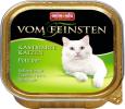 Animonda Vom Feinsten Adult cu Carne de Curcan Pură pentru Pisici Sterilizate 100 g