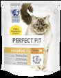 Perfect Fit Sensitive 1 + Ricco di Tacchino  negozio online