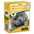 Bozita Chunks in Jelly with Chicken Liver 370 g