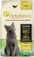 Cat Trockenfutter Senior mit Hühnchen 400 g - Futter für ältere Katzen