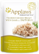 Applaws Sachets Natural Cat Food Blanc de Poulet et Agneau en Gelée 70 g