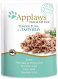 Applaws Sachets Natural Cat Food Thon en Gelée 70 g boutique en ligne