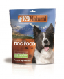 K9 Natural Freeze Dried Lamb Green Tripe 200 g