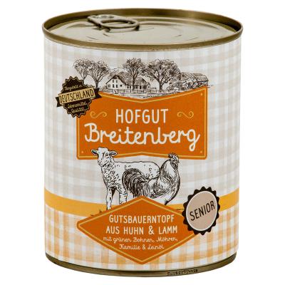 Hofgut Breitenberg Senior Huhn & Lamm mit grünen Bohnen, Möhren, Kamille & Leinöl  800 g, 400 g