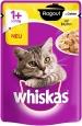Produtos frequentemente comprados em conjunto com Whiskas Galinha em Gelatina 1+