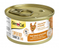 Superfood ShinyCat Duo Chicken Filet with Carrots GimCat 70 g