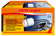 Sera Reptil Ceramic Holder  300 W
