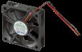 Ventilateur  50x50x15 mm de chez Sera