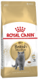 Royal Canin Feline Breed Nutrition British Shorthair Adult 2 kg
