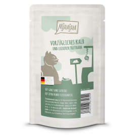 MjAMjAM Exquisite Veal and Turkey with tasty Carrots  125 g