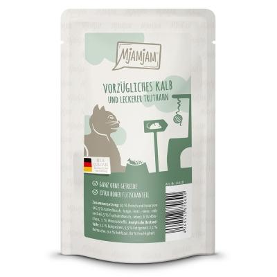 MjAMjAM Squisito Vitello e Tacchino con Carote gustose 800 g, 400 g, 200 g, 125 g