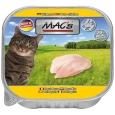 Produtos frequentemente comprados em conjunto com MAC's Cat - Frango puro em Tigela