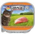 MAC's Katze Schale Pute Pur 85 g