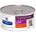 Prescription Diet Feline - y/d Thyroid Care con Pollo da Hill's 156 g