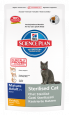 Science Plan Feline - Mature Adult 7+ Sterilised Cat with Chicken Hill's 1.5 kg