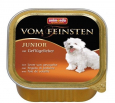 Animonda Vom Feinsten Junior Pultry liver 150 g