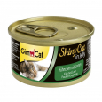 Products often bought together with GimCat ShinyCat in Jelly Chicken and Lamb