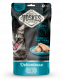 Voskes Cat Delicatesse boiled Mackerel EAN 8711242932487 - price