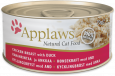 Artículos que se suelen comprar con Applaws Natural Cat Food Pechuga de Pollo con Pato