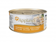 Produse des achiziționate împreună cu Applaws Natural Cat Food Chicken Breast with Cheese