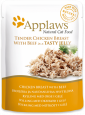 Produkter som ofte kjøpes sammen med Applaws Pouch Natural Cat Food Chicken with Beef in Jelly