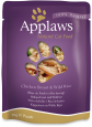Applaws Pouch Natural Cat Food Chicken Breast & Wild Rice in Broth kanssa usein yhdessä ostetut tuotteet.