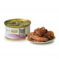 Care Cat Tuna & Salmon 80 g - Allergiefreies Katzenfutter