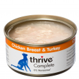Complete Chicken Breast and Turkey thrive 75 g