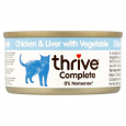 Complete Chicken and Chicken Liver with Vegetables thrive 75 g