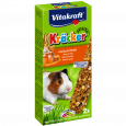 Produkter som ofte kjøpes sammen med Vitakraft Kräcker Original + Honey and Spelt for Guinea Pigs
