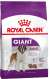 Royal Canin Size Health Nutrition Giant Adult 15 kg best priser