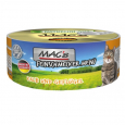 Products often bought together with MAC's Feinschmecker Veal & Poultry