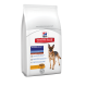 Science Plan Canine Mature Adult 5+ Active Longevity Large Breed with Chicken Hill's 12 kg test