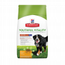 Science Plan Canine - Adult 5+ Youthful Vitality Large Breed mit Huhn und Reis 2.5 kg von Hill's EAN 0052742015866